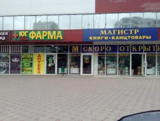 адреса магазинов где можно купить компьютер